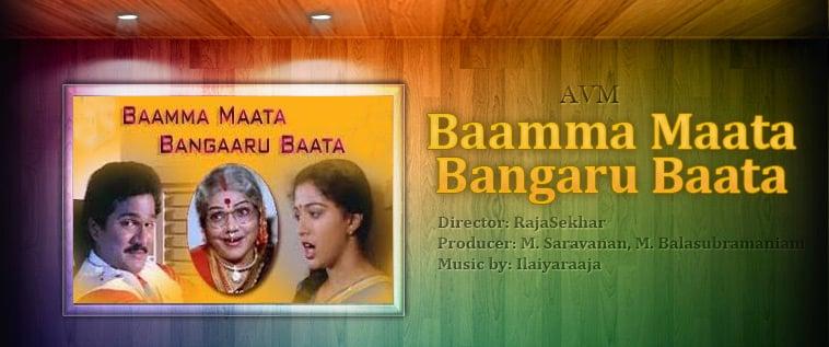 Baamma-Maata-Bangaru-Baata