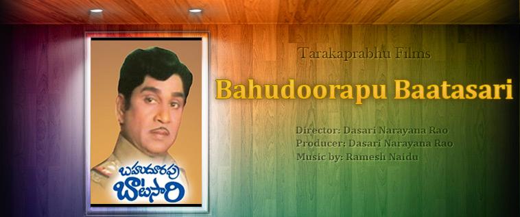 Bahudoorapu-Baatasari