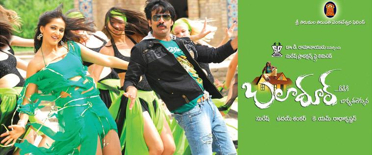 Anushka Shetty Hot Romantic Song With Raviteja From Baladoor Movie