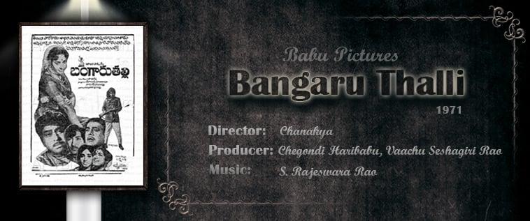 Bangaru-Thalli