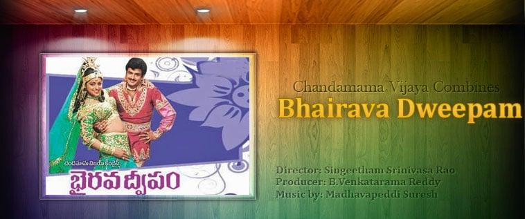 Bhairava-Dweepam