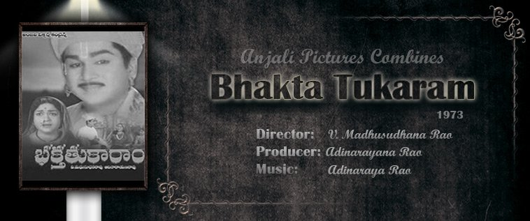 Bhakta-Tukaram