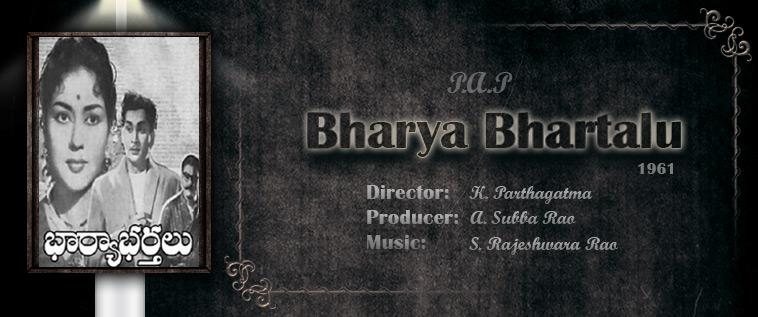 Bharya-Bhartalu