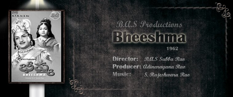 Bheeshma 1962 Telugu Movie