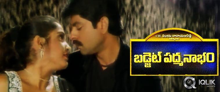 Budget-Padmanabham