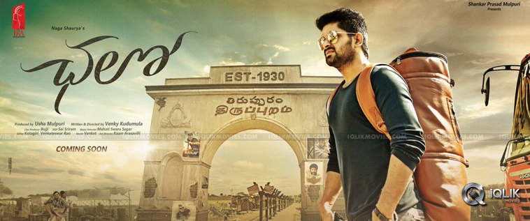 Chalo Telugu Movie Review Naga Shaurya Rashmika Mandanna