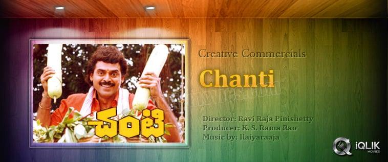 Chanti-(1992)