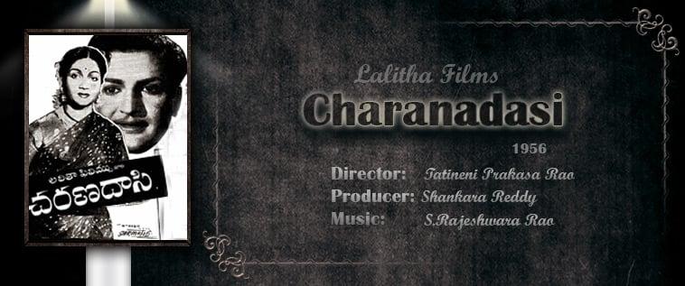 Charanadasi