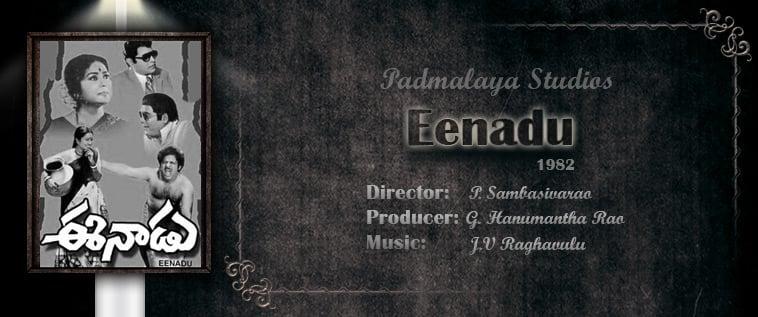 Eenadu-(1982)