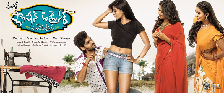 Fashion Designer Telugu Movie Review Vamsy Sumanth Ashwin Anis