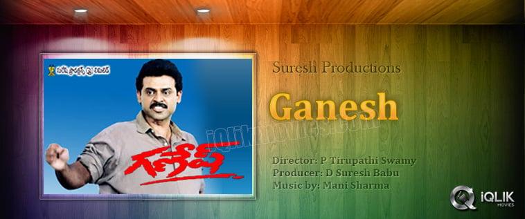 Ganesh-(1998)