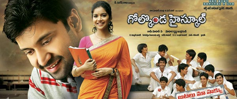 golkonda high school full movie telugu hd