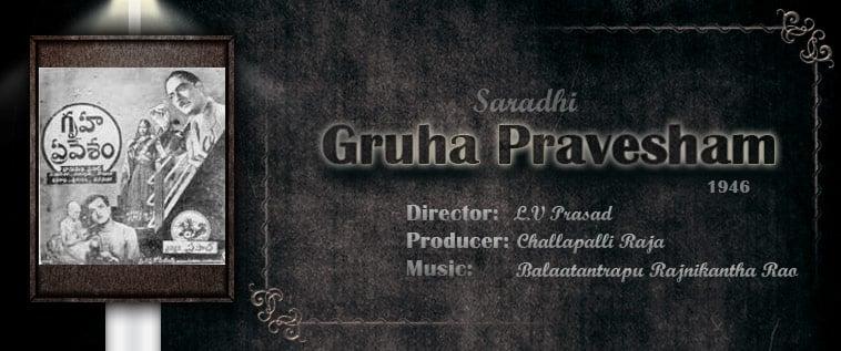 Gruhapravesham-(1946)