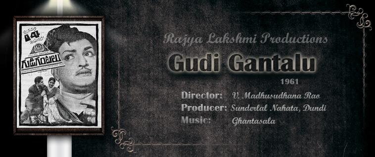 Gudi-Gantalu