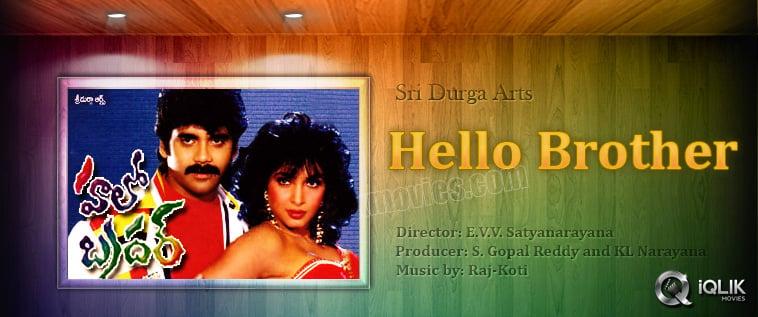 Hello Brother Telugu Movie Review Nagarjuna Soundarya Ramya Kri