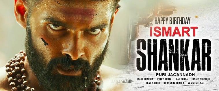 Ismart-Shankar