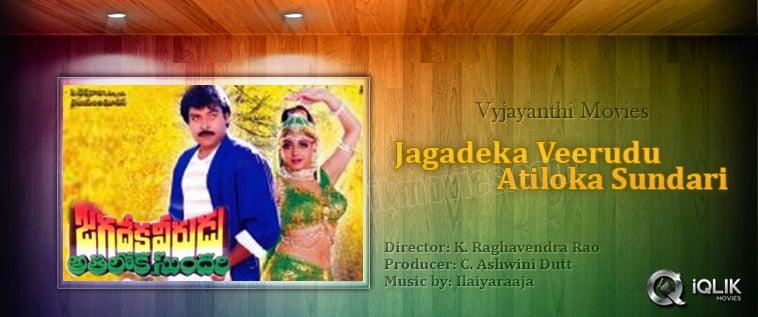 Jagadeka-Veerudu-Athiloka-Sundari