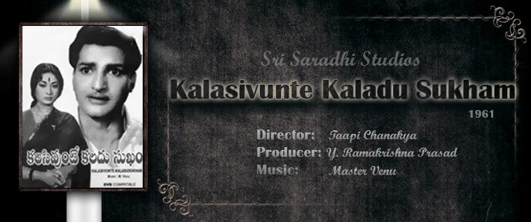 Kalasivunte-Kaladhu-Sukham