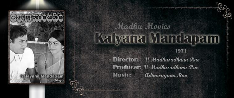 Kalyana-Mandapam