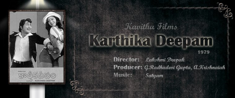Karthika-Deepam