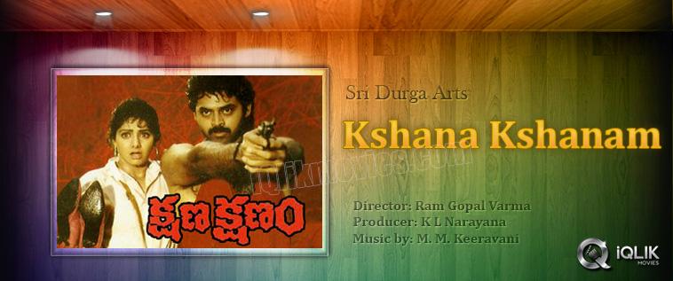 Kshana-Kshanam