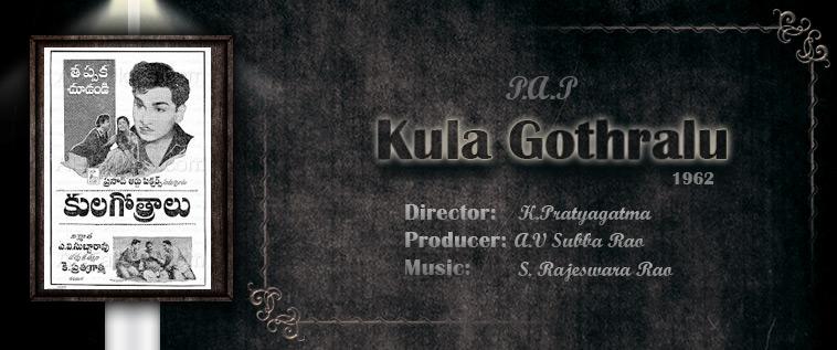 Kula-Gotralu