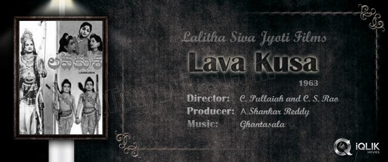 Lava-Kusa-1963