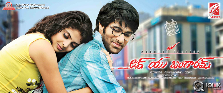 Love You Bangaram Telugu Movie Review Rahul Rajeev Shravya Govi