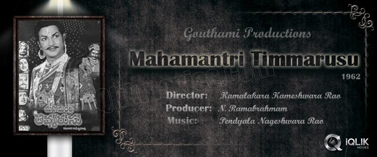 Mahamantri-Timmarusu
