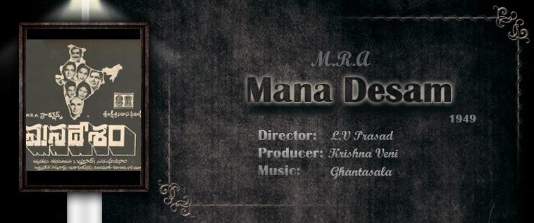 Mana-Desam-(1949)