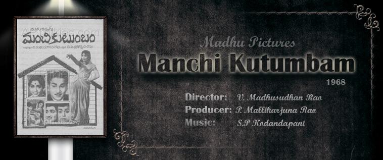 Manchi-Kutumbam