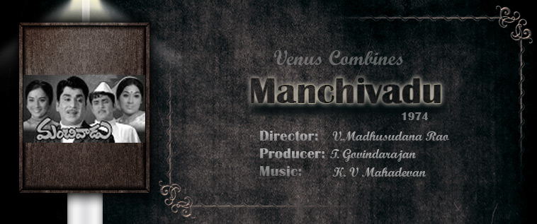 Manchivadu
