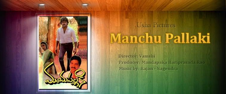 Manchu-Pallaki