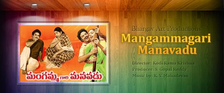 Mangammagari-Manavadu