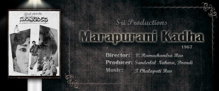 Marapurani-Kadha