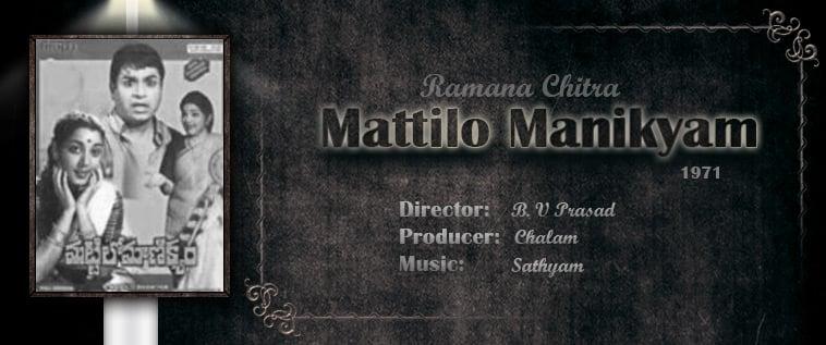 mattilo manikyam songs