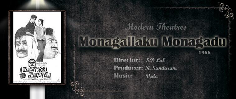 Monagallaku-Monagadu