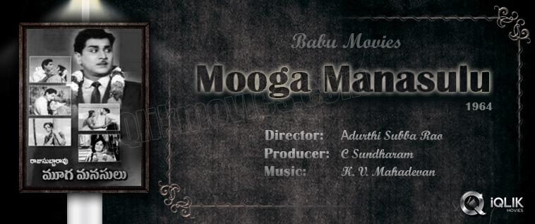 Mooga-Manasulu-(1964)
