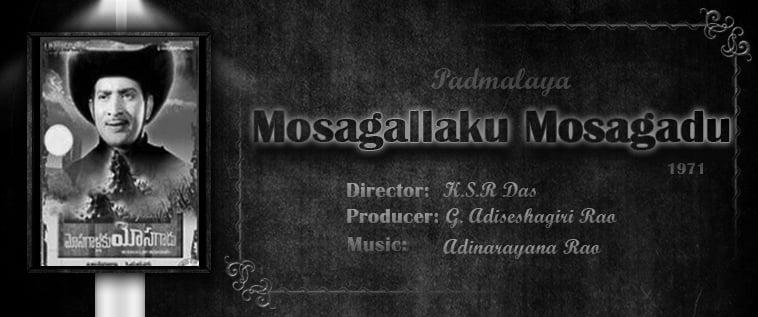Mosagallaku-Mosagadu-1971