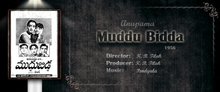 Muddu-Bidda