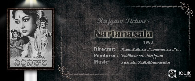 Narthanasala-1963