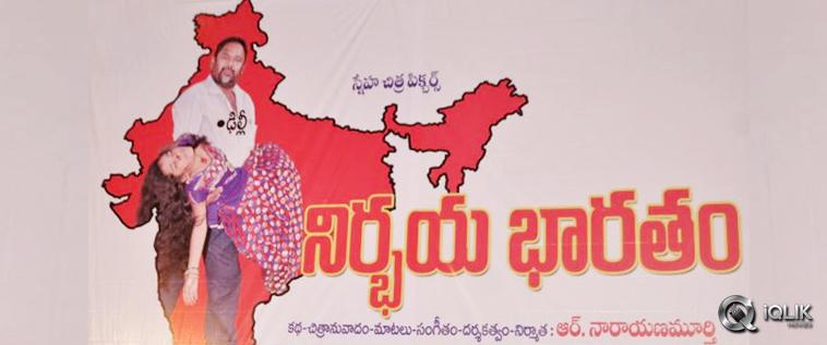 Nirbhaya-Bharatam