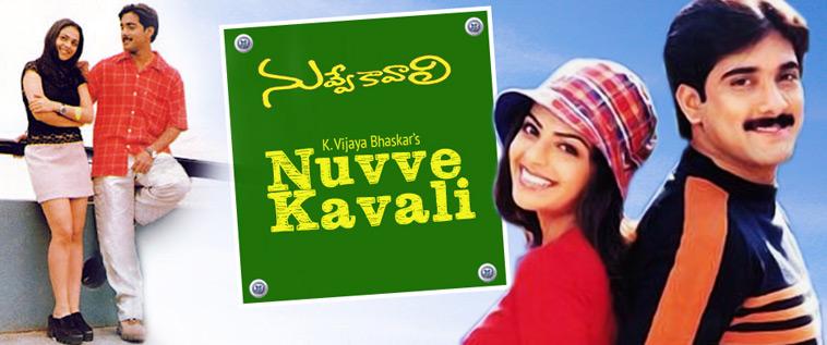 Nuvve-Kavali