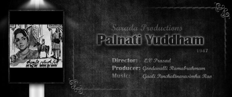 Palnaati-Yuddham-(1947)
