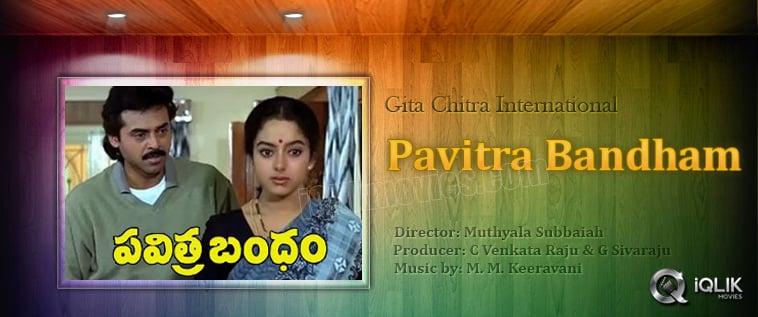 Pavitra-Bandham
