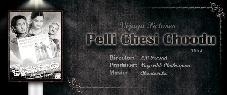 Pelli-Chesi-Choodu