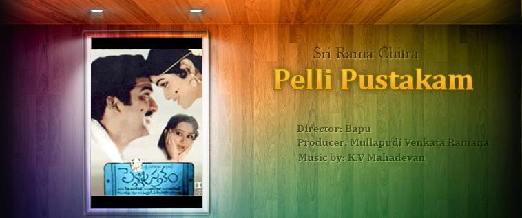 Pelli-Pustakam-(1991)