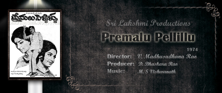Premalu-Pellillu
