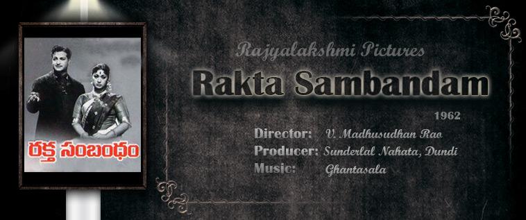 Rakta-Sambandham-(1962)
