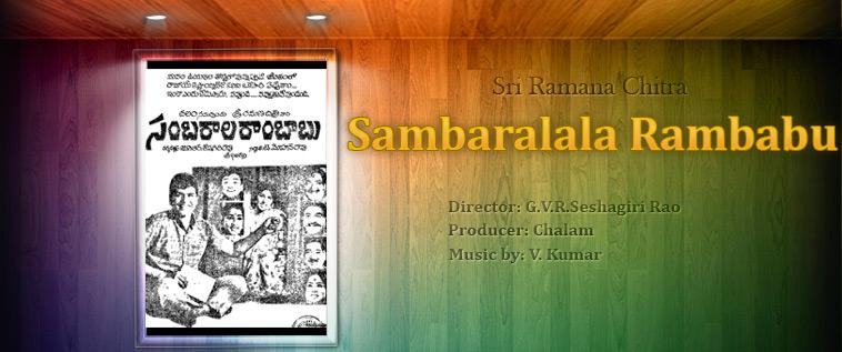 Sambarala-Rambabu